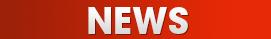 File:Mainpage Header News.png