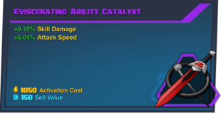 PF Gear SkillDamage Epic JNT
