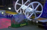 Chomp screw HUGE