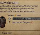 Уникальная Кожаная броня