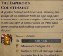 Императорский шлем