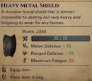 Грубый металлический щит