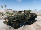 T48 GMC