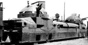 Tren Armado BF1 Zaamurets