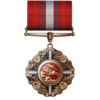 Angel's Wings Medal