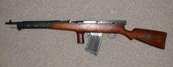 Avtomat M1916 Fedorov