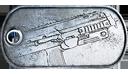MP7MasterDogTag
