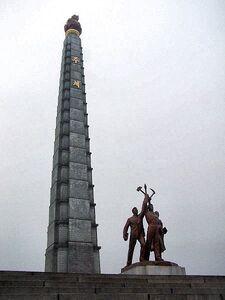 Juche Tower IRL