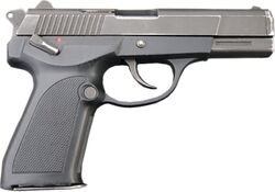 Qsz-92-5.8