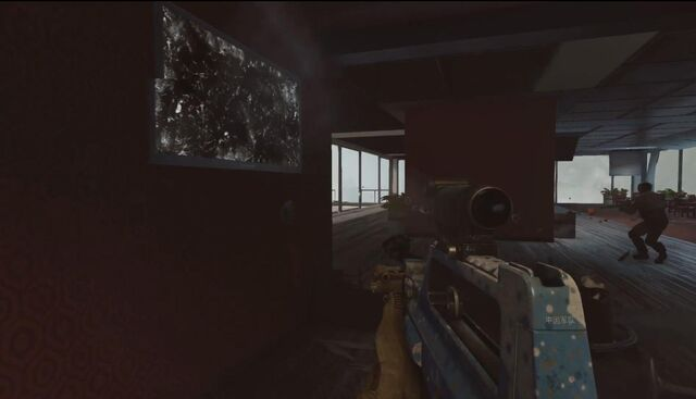 File:Battlefield 4 QBZ-95 Screenshot 1.jpg
