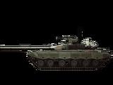 Fahrzeuge (BF4)