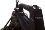 BF4 QBB-1