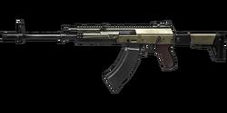 BF4 RPK-12 ICON