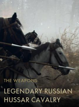 Legendary Russian Hussar Cavalry Codex Entry