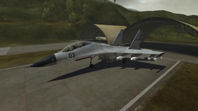 File:BF2 Su-30.png
