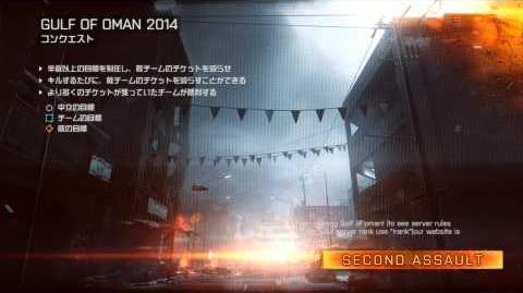 Gulf of Oman 2014 Loading Screen Music 【Battlefield 4】