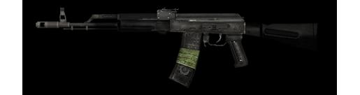 File:AK-101 BF 2.png