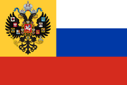 Russian Empire Flag