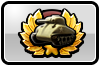 BFH Tank Bonus