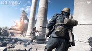 Battlefield V Squad Conquest Article Header