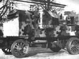 Putilov-Garford