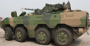 ZBD-09 IRL