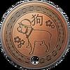 Chinese New Year 2018 Dog Tag