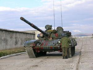 T72 reactive armor