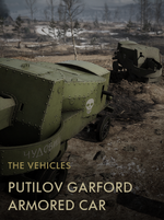 Putilov Garford Armored Car Codex Entry