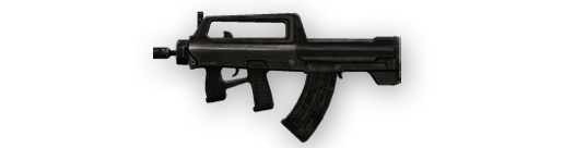 File:Chrif type95.png