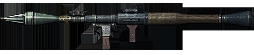 Datei:RPG-7V2.png