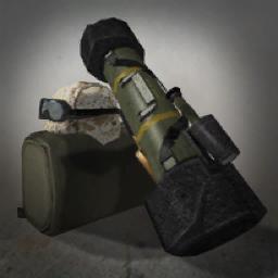 File:BF2 anti-tank.png
