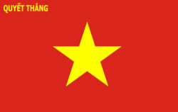 Flag of NVA