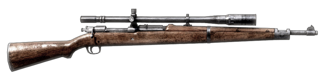 File:M1903Springfield.png