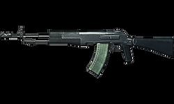 AН-94