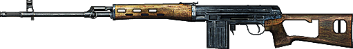 Datei:BF3 SVD ICON.png