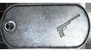 M9SuppProficiencyDogTag