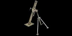 M1 mortar vietnam