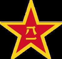 China Emblem PLA