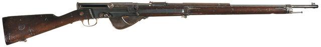 File:RSC 1917 IRL.jpg