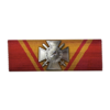 Ribbon of the Sniper Guard