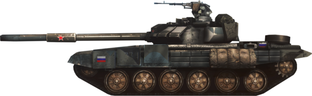 File:BF3 T90 ICON.png