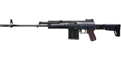 BF4 SVD-12 Icon