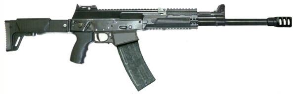 File:AK-12 shotgun.jpg