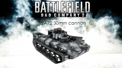 Battlefield Bad Company 2 - BMD-3 Bakhcha main gun sound