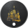 Battlefield 1 The Kremlin Dog Tag