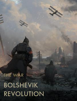 Bolshevik Revolution Codex Entry
