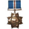 Trident of Poseidon Medal