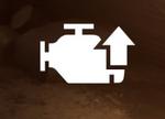 BFV Engine Upgrade 1