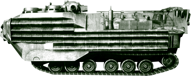 File:AA7AAMTRAC BF3.png